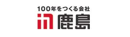 鹿島建設株式会社 東北支店