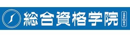 株式会社 総合資格 仙台支店